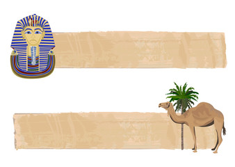 Papyrus Banners