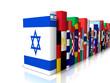 LIBRO ISRAELE