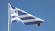 Greek flag waving in wind against clear blue sky
