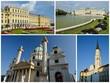 La ville de Vienne