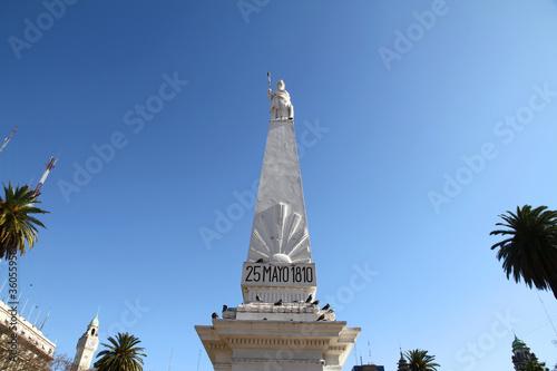 Poster Piramide de Mayo