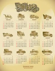 vintage car calendar