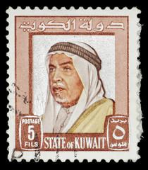 Vintage Kuwait postage stamp