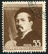 Постер, плакат: Nicolae Grigorescu