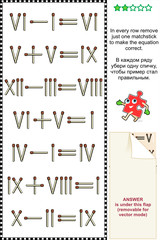 Visual math puzzle with roman numerals and matchsticks