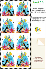 Sea life visual puzzle: Match the pairs - find the mirror images