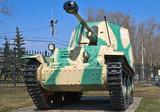 SdKfz.135 Marder tank destroyer