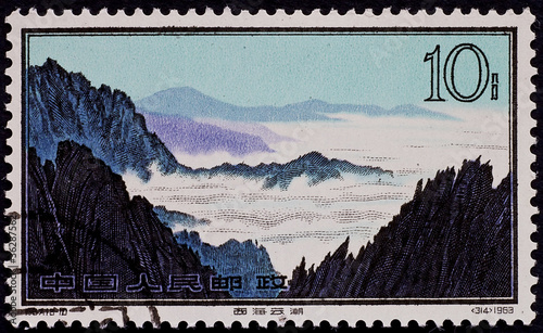 POST STAMP FROM CHINA 6