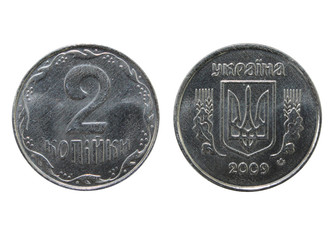 ukraina,metal penny