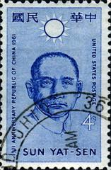 Sun Yat Sen. United states postage.