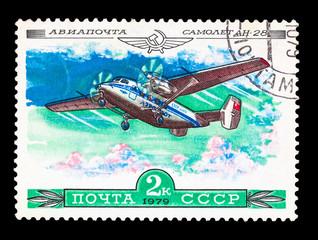 USSR - CIRCA 1979