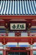temple-187