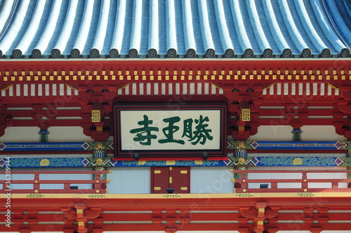 temple-186