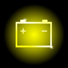 battery vector illustration symbol