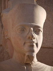 Pharaoh statue head