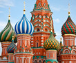 Famous Head of St. Basil's Cathedral on Red square, Moscow, Russ