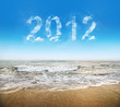2012 year from clouds