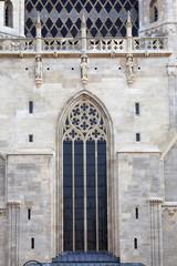 Stephansdom Wien, Spitzfenster über Hauptportal