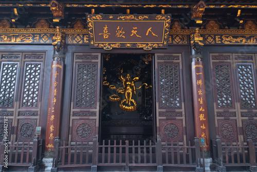 Temple chinois - Xian 03
