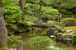 Stone bridge in a japanese garden (Ginkaku ji, Kyoto)