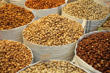 Nuts at the grocer