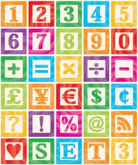 Baby Blocks Set 3 of 3 - Numbers, Maths, Currencies & Symbols