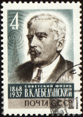 Russian physicist Vladimir Lebedinsky on post stamp