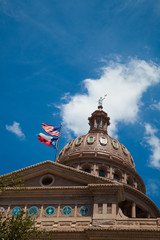 Texas State Capitol Building Dome
