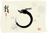Fototapety Chinese's Dragon Year  Ink Painting