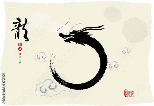 Chinese's Dragon Year  Ink Painting