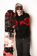 Snowboard Fahrer