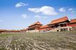 Fototapete China - Uralt - Historische Bauten