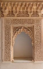 Carved door in the Alhambra palace in Granada