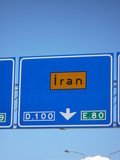 Road Sign to Iran