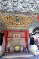 故宫交泰殿