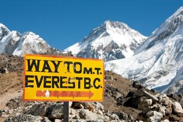 signpost way to mount everest b.c.