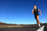 Fototapety Running - male runner