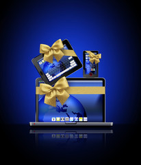 Cadeaux Technologique