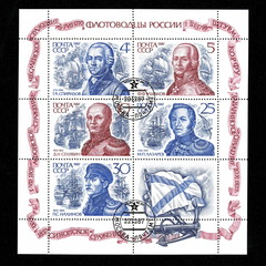 "Vintage stamp set ""Naval commanders of Russia"""