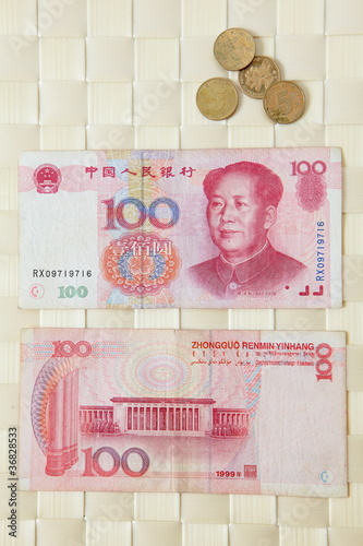 close look of chinese yen