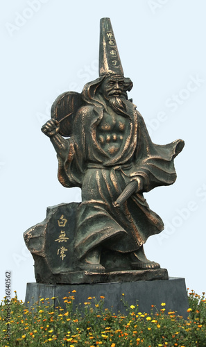 mystic bronze sculpture at Fengdu County