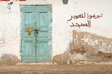 Haustüre in Rosetta (Rashid)