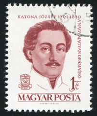 Jozsef Katona