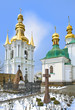 Churchyard at Kiev Pechersk Lavra monastery in snow