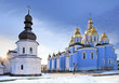 Saint Michael Gilded Orthodox cathedral in Kiev in snow