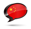 """Chinese-Speaking"" 3D Speech Bubble"