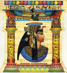 Papiro Egiziano