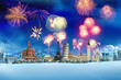Travel - New year around the world - 36942541