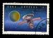 CUBA, shows Venus 7,  circa 1973