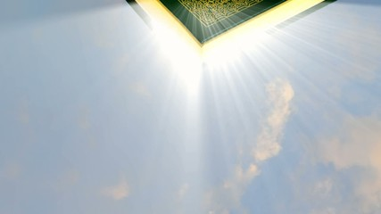 Holy  Quran light